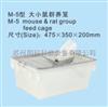 TK-M-5大小鼠群养笼