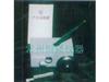 QuaNix 4500德国尼克斯涂镀层测厚仪价格