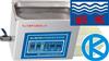 双频数控超声波清洗器KQ300VDB,昆山舒美牌,超声波清洗器