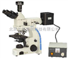 正置数码金相显微镜