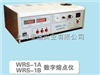 WRS-1A、WRS-1B数字熔点仪