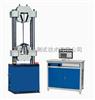 液压式不锈钢焊条拉力试验机,液压式不锈钢焊条抗拉强度试验机