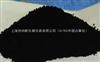 ASTM标准炭黑
