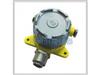 BS100固定式可燃气体检测变送器(防爆型,现场无显示)