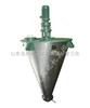 齐全-锥形螺带混合机、螺带式锥形混合机
