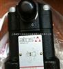 现货DKZOR-AE-171/(四口封闭)ATOS比例换向阀