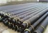529零下40摄氏度 钢套钢保温管  耐老化钢套钢保温管 预制钢套钢保温管道施工