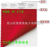TCX色卡,棉布版色卡,棉布版TCX色卡,单张TCX色卡销售,TCX色卡色号查询