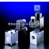 VZP1型截止式上海授权经销哈威VZP1型截止式换向阀