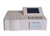 SP-CHN组胺测定仪/动物组织中组胺含量检测仪