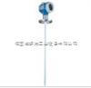 E+H动态测量范围宽E+H传感器E+H可靠性高