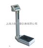 TZ-150电子身高体重秤