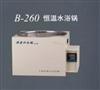 上海亞榮B-260恒溫水浴鍋