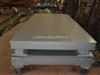 南京1吨缓冲电子地磅,弹簧缓冲电子平台秤
