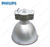 飞利浦工矿灯HPK038-400W带罩厂房吊灯