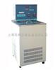 DC-1006低温恒温水槽