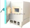 SX2-10-12-N一体化箱式电阻炉