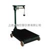 TGT-1000B型机械磅秤 1吨机械台秤