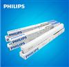 飞利浦LED支架10W 超易支架0.9米
