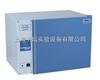 DHP-9082DHP-9082上海一恒电热恒温培养箱/DHP-9082恒温培养箱