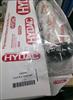 HYDAC全系列特价-HYDAC滤芯/压力开关