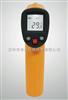 红外测温仪GM300