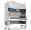 HR1500-IIA2生物安全柜