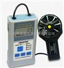 AM-4822多功能风速计/风速仪