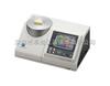 分光测色仪 CM-5