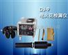 DJ-9电火花检漏仪