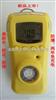便携式气体分析仪(氧气)KPD-WT40