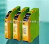PILZ安全继电器质量好价格低