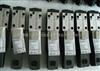 HQ-012/U WG单向阀+DHU-0711-X 24DC电磁阀