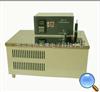 HG22-HWY-10多功能型的循环恒温水浴 一体式多功能型的循环恒温水浴 自动恒温水浴
