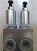 哈威VDM 4 PN-20-AT先导式减压阀
