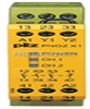 PILZ安全继电器PNOZ/4 24V/德国pilzbanshichu