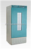 HG25-SPX-150-Ⅱ生化培养箱 冷热双控制生化培养箱 液晶显示生化培养箱