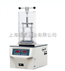 冷冻干燥机FD-1B-50|真空干燥机
