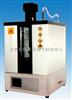 JC21- GN020高温粘度测定仪 数显高温粘度测定仪 油、水两用高温粘度测定仪