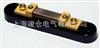 FL2-100A-50mv/75mv分流器