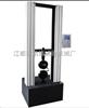 塑料薄膜拉伸性能试验机