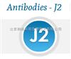 J2-1406J2單克隆抗體