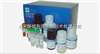 DFOR-100甲醛测试盒 | QuantiChrom™ Formaldehyde Assay Kit