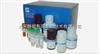 DBGD-100β-葡萄糖苷酶测试盒 QuantiChrom™ β-Glucosidase Assay Kit