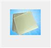 fr4玻纤板白色黄色可选机械性能高