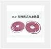 SCD-110绳型电加热器