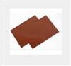 PFCP308酚醛纸层压板(阻燃板)