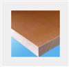 NEMAL级酚醛棉布层压板