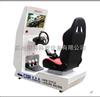 TKCLT-420赛车驾驶模拟器