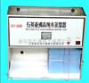 SYZ-550石英亚沸高纯水蒸馏水器